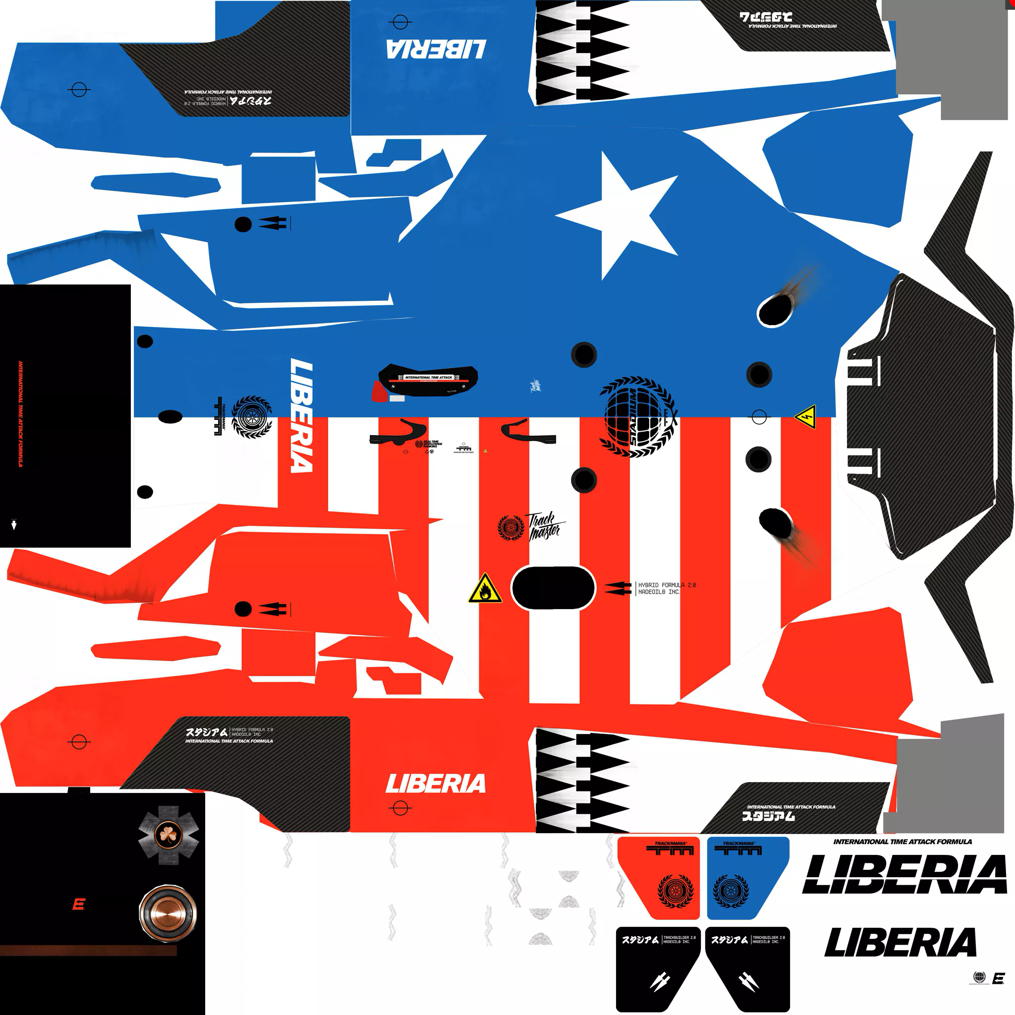 PC / Computer - TrackMania Turbo - Liberia - The Textures